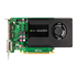 PNY-Professional-Graphics-Cards-Quadro-K2000-fr.png