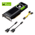 PNY-Professional-Graphics-Cards-Quadro-P5000-gr1.png